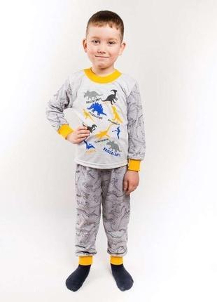 Пижама кулир желтого цвета