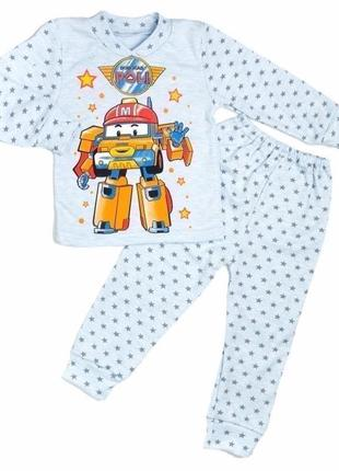 Пижама робокар поли