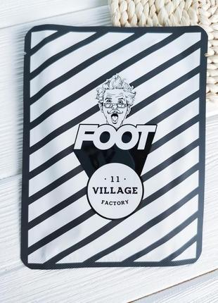 Маска-носочки для ног village 11 factory relax day foot mask 15 г