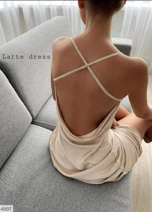 Золотое платье , платье комбинация, бежевое платье, комбинация, платье в бельевом стиле , платье с бретелями накрест