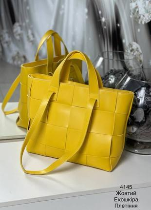 Хіт. модна сумка, плетіння