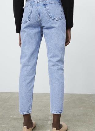 Мом джинси від zara