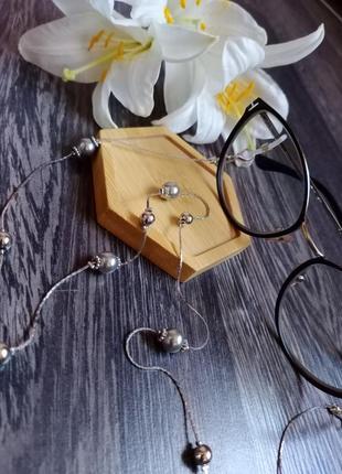 Ланцюжок для окулярв