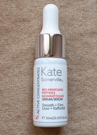 Сыворотка с пептидами kate somerville для упругости и эластичности кожи