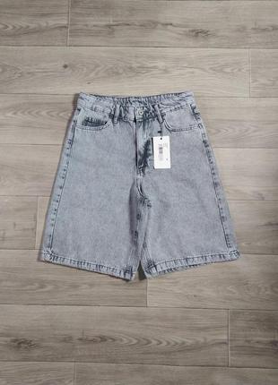 Новые серые джинсовые шорты бермуды