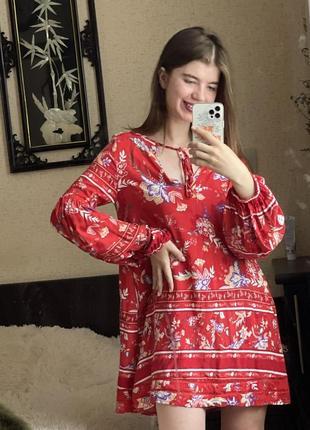 Сукня в етностилі