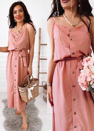 Платье в пол на пуговицах сарафан