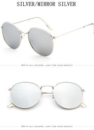 Округлые очки от солнца с тонкой металлической серебряной оправой серебряное зеркало