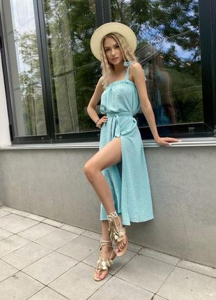 Платье сарафан длинное жатка универсал мята