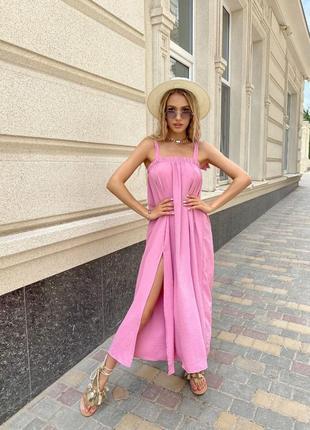 Платье сарафан длинное жатка универсал розовое
