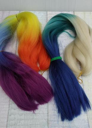 Канекалон для волос разноцветный и амбре
