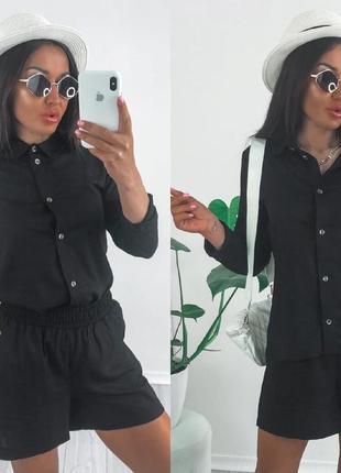 Костюм женский летний шорты и рубашка с длинными рукавами прогулочный повседневный