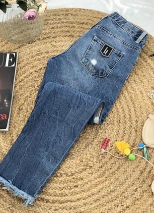Рвані джинси з паєтками original denim