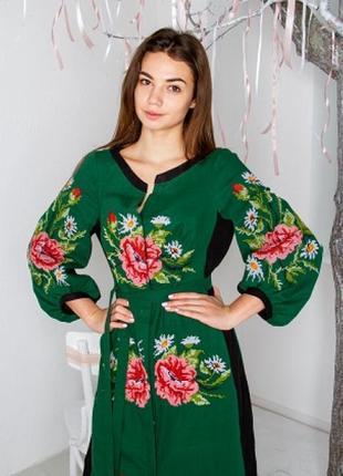 Ексклюзивна дизайнерська вишита сукня