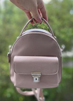 Маленький рюкзак / сумка
