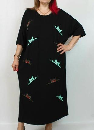 Женское платье тонкое длинное турция довге жіноче плаття натуральное darkwin большого великого туреччина турція сарафан 50 52 54 56 58 60 62 64 66