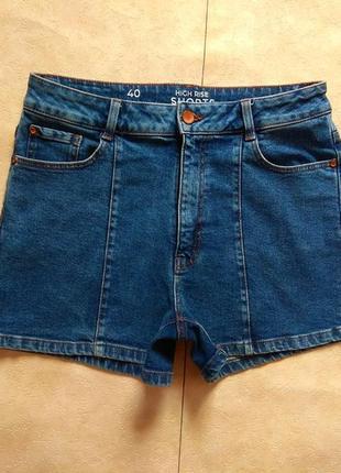 Стильные джинсовые шорты c высокой талией clockhouse, 12 размер.
