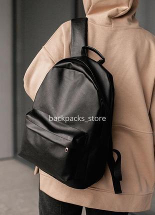 Рюкзак simple з екошкіри чорний
