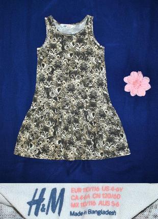 Легкое натуральное платье с котиками от h&m на 4-6лет