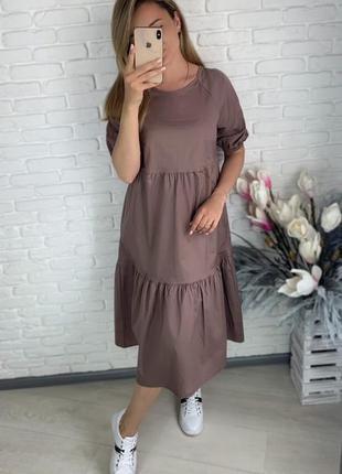 Платье летнее свободное коттон цвет кофе
