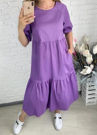 Платье летнее свободное коттон цвет лаванда