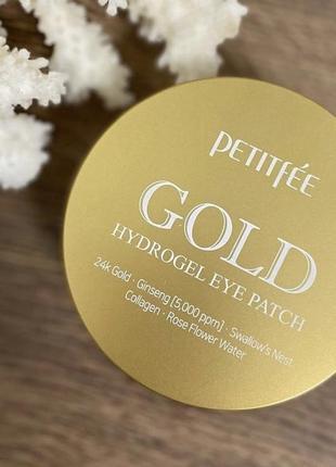 Волшебный «золотой комплекс» с лифтинговым действием   🐼патчи от petitfee