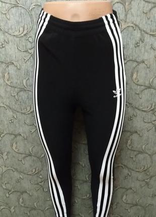 Легинсы,спортивные штаны adidas(оригинал)