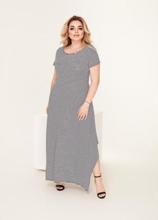 Летнее длинное платье в полоску трикотажное, 50-64