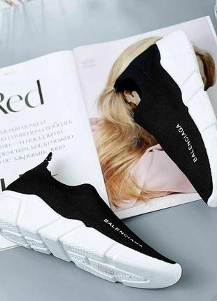 Легкие и удобные кросовки