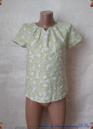 Фирменная per una блуза со 100 % льна и хлопка в приятном салатовом цвете, размер с-ка