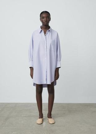 Стильное оверсайз платте-рубашка платье сорочка зара zara
