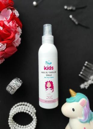Дитячий спрей для волосся baby