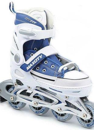 Подростковые раздвижные роликовые коньки max city smart dark blue р. 37-40