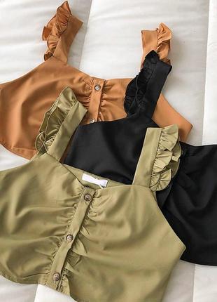 Трендовый топ блуза