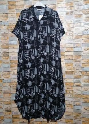 Платье-рубашка с принтом газета