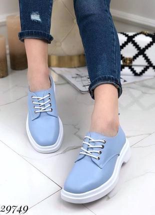 Туфли лоферы кеды розовые натуральная кожа на каблуке на шнурках голубой