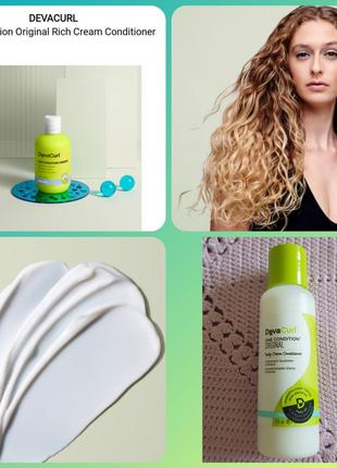 Devacurl one condition original rich cream conditioner насыщеный крем-кондиционер для волос