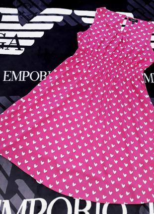 Платье сарафан фирма new look