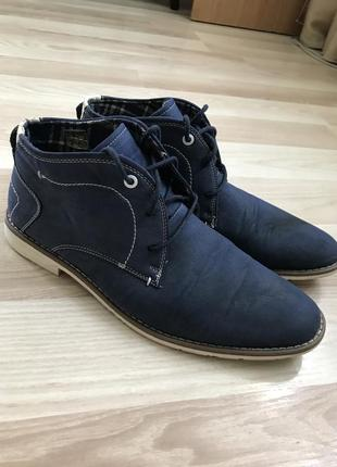 Туфли cool man