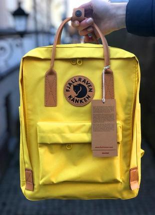 Женский рюкзак-сумка канкен желтый с коричневыми ручками 16 литров fjallraven kanken no.2