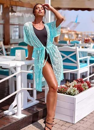 Голубая накидка, пляжная накидка, накидка для пляжа 52 размера