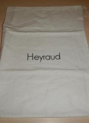 Сумка пыльник heyraud