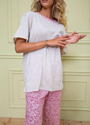 Пижама женская батал цвет серо-розовый
