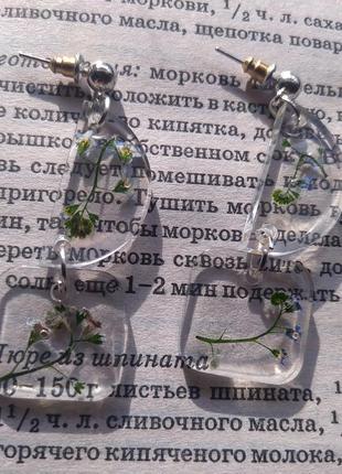 Серёжки из эпоксидной смолы1 фото