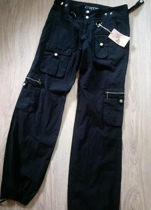 Фірмрві штани 100 котон