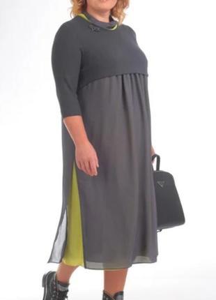 Беларусь, платье, цена сайта 70 долларов