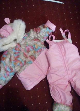 Зимний комбинезон для маленькой принцессы!
