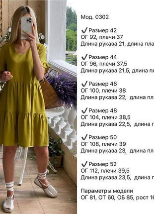 Льняное свободного платье9 фото