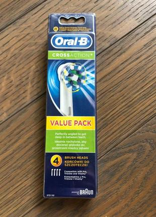 Змінні насадки для зубних щіток oral-b (ціна за одну насадку)