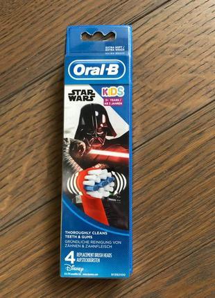 Насадки для зубних щіток oral-b kids зоряні війни (ціна за одну насадку)